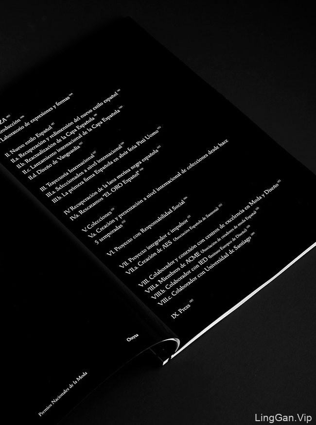 国外OTEYZA档案手册装帧设计作品