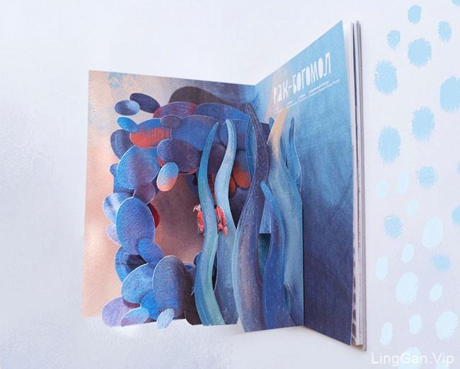 俄罗斯Mary Komary弹出式立体创意书籍设计作品