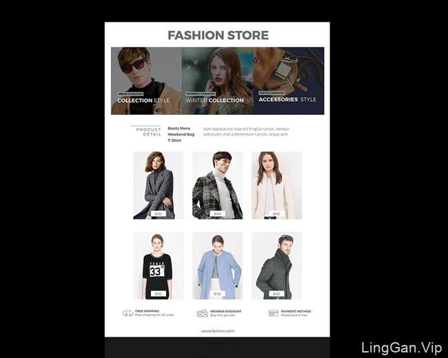 尚促服装品牌的促销单页设计
