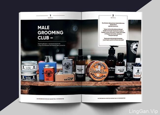 GROOMING男士发型与胡须护理俱乐部杂志设计