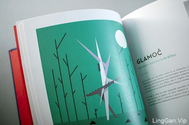 南斯拉夫纪念建筑介绍手册设计作品