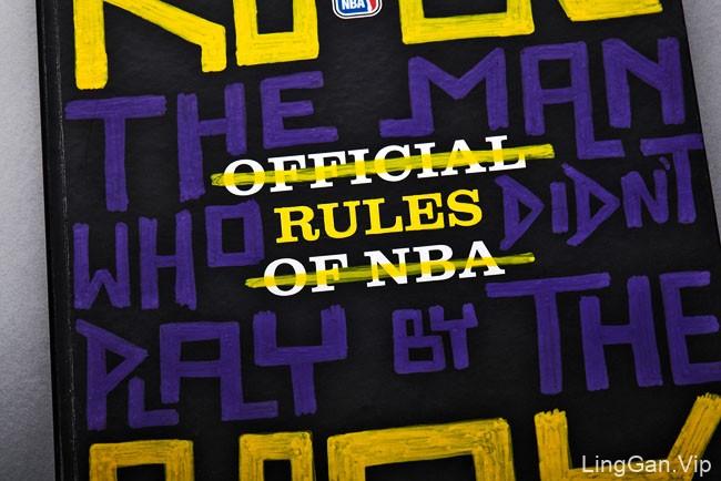 NBA书籍设计-科比的规则书