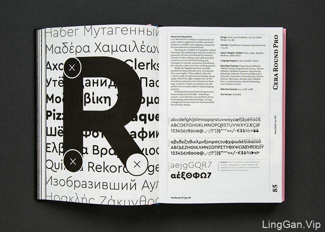 德国设计师Slanted字体年鉴书籍设计