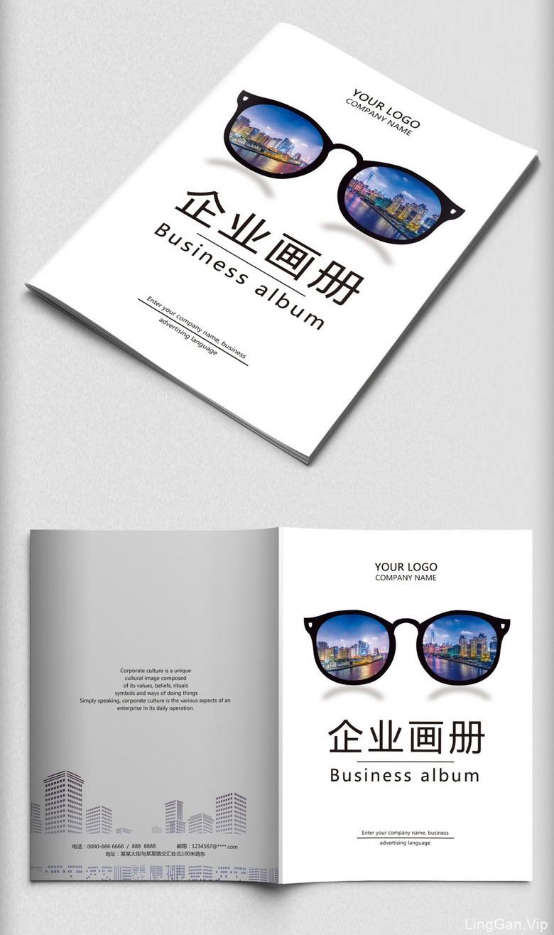 时尚创意企业画册封面设计