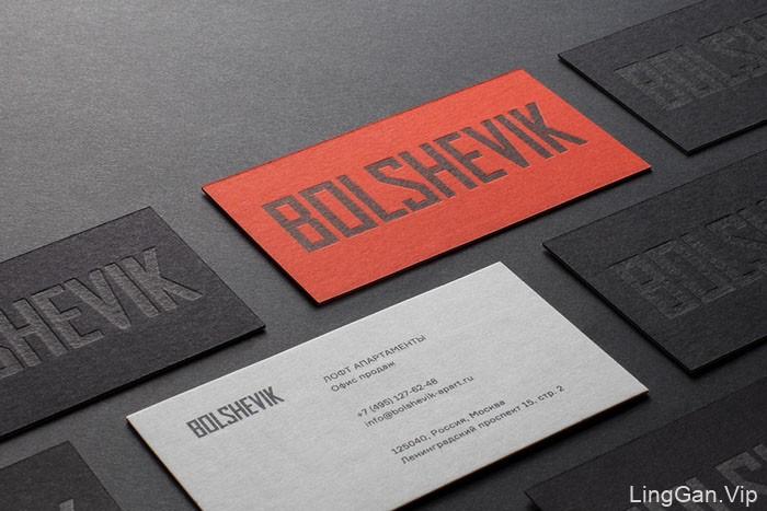 BOLSHEVIK地产项目画册设计作品