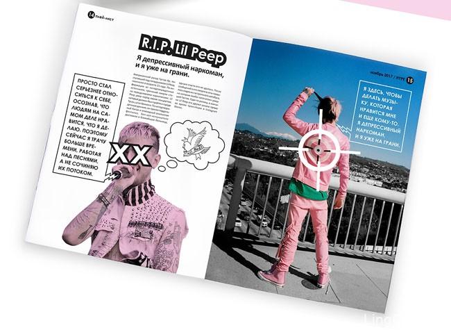 国外HYPE时尚杂志版式设计