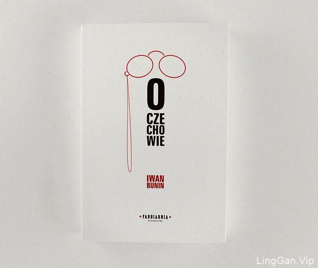 波兰Fajne Chlopaki书籍封面设计