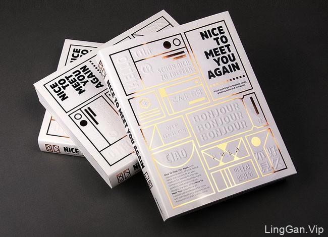 victionar优秀书籍封面设计作品集