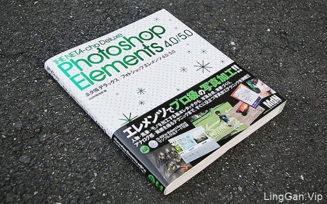 MdN系列日本平面设计教材封面设计