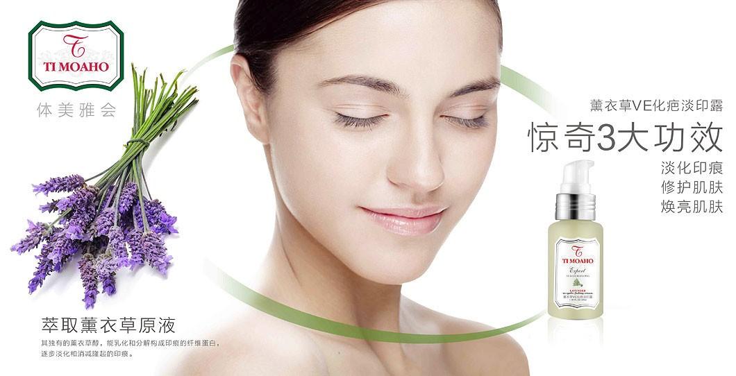 化妆品设计、化妆品包装设计、化妆品画册设计、捷登设计