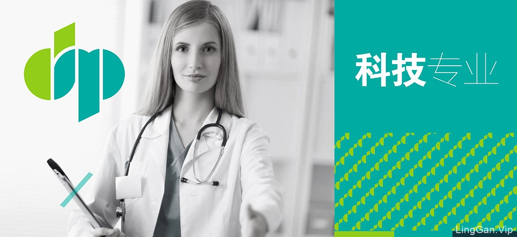 广州vi设计公司、广州品牌vi设计、捷登设计