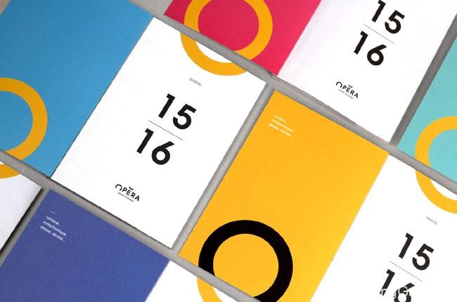 圣艾蒂安歌剧院全新视觉形象设计欣赏(三)