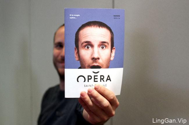 圣艾蒂安歌剧院全新视觉形象设计欣赏(四)
