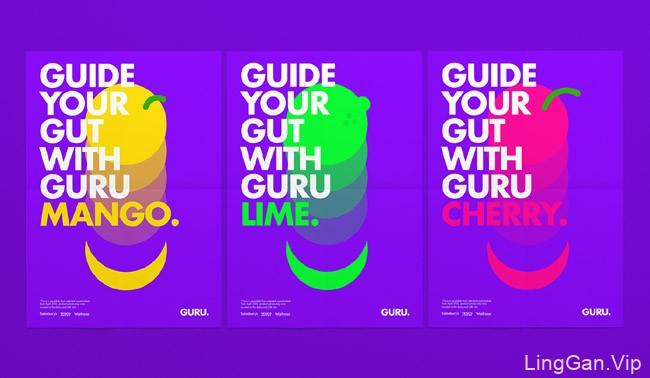 国外GURU饮料品牌形象设计欣赏