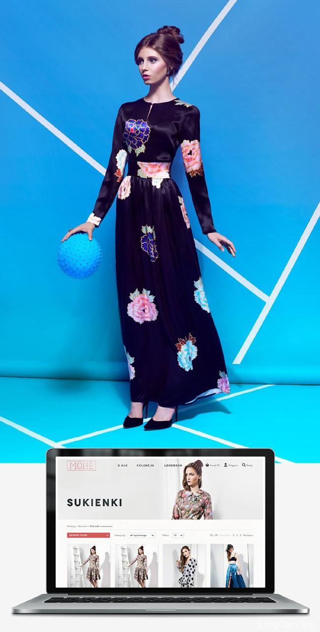国外Mohe女性时尚服饰品牌形象VI设计
