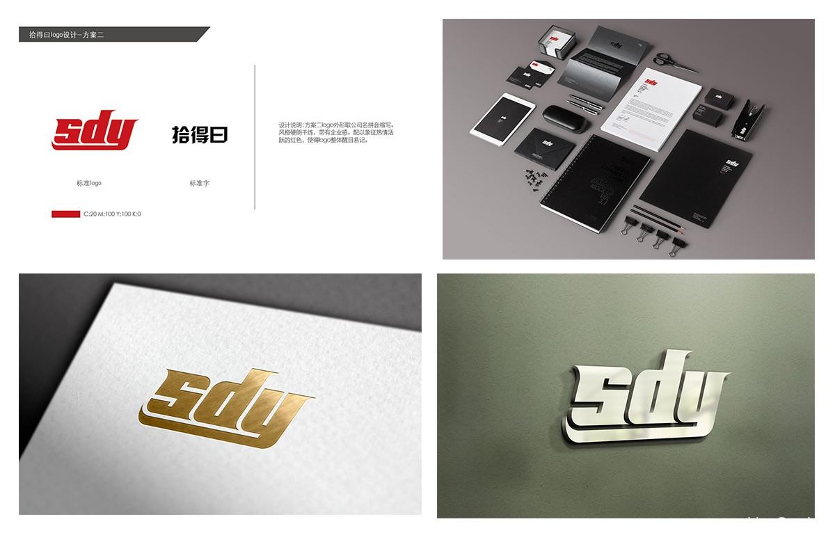 LOGO Design Ⅰ