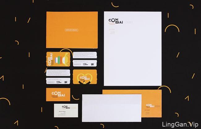 国外橙色版Combai城市超市商场卖场VI设计模板