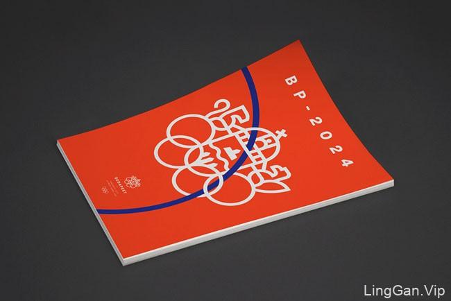 2024奥运会候选城市布达佩斯视觉形象VI设计方案分享25P