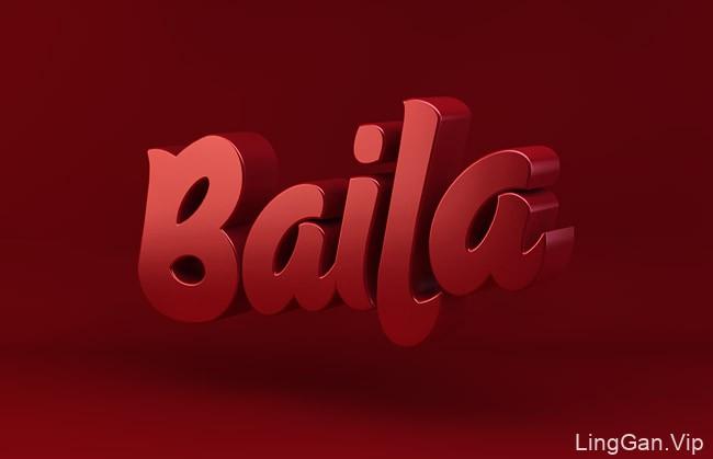 国外Baila舞蹈学校中国红风格的VI形象设计欣赏