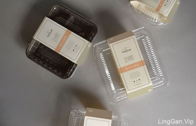 国外VI设计餐饮行业的Tokyo Cafe咖啡馆VI设计精选