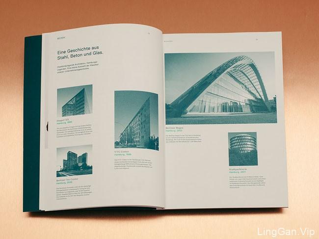 德国Becken地产公司整套VI设计作品