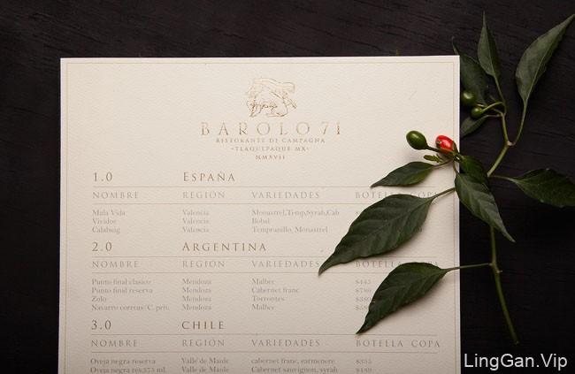 BAROLO 71意大利餐厅品牌形象vi设计