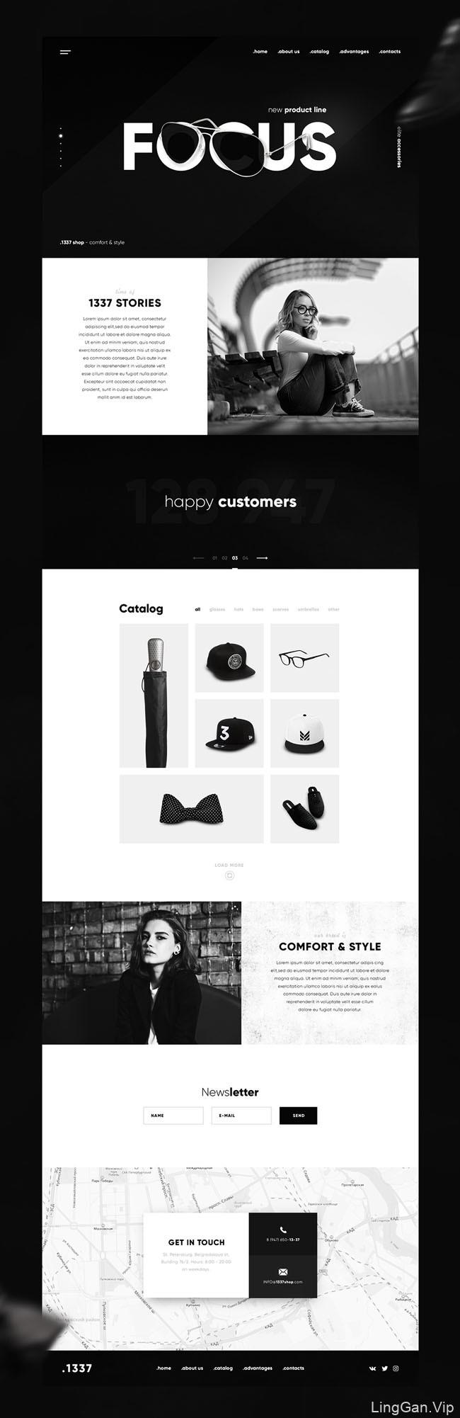 Elite饰品在线商店网页设计作品