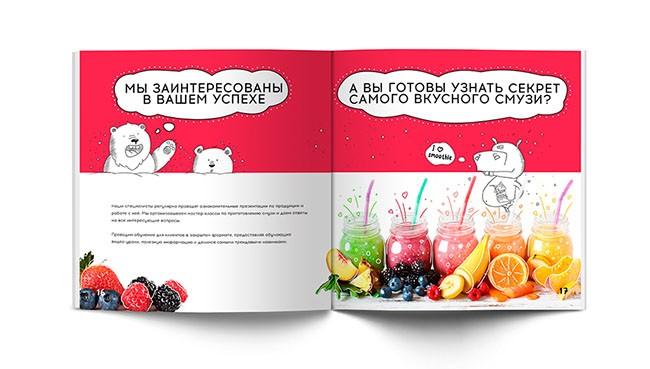 国外smoothies果汁饮料品牌形象设计作品