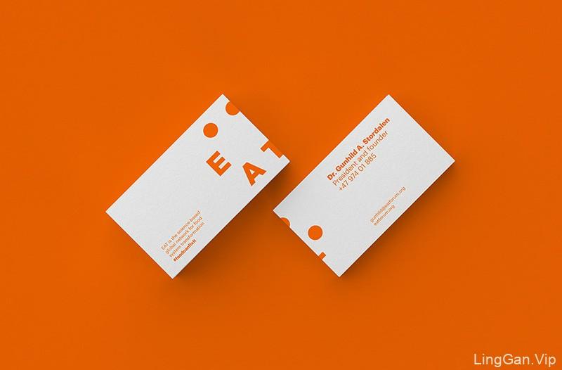 EAT品牌视觉形象设计