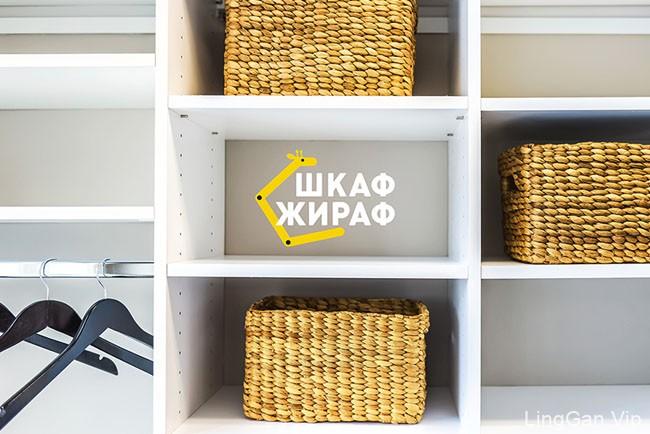 GIRAFFE WARDROBE滑动门衣柜品牌形象设计