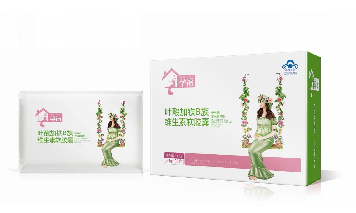 孕福——徐桂亮品牌设计