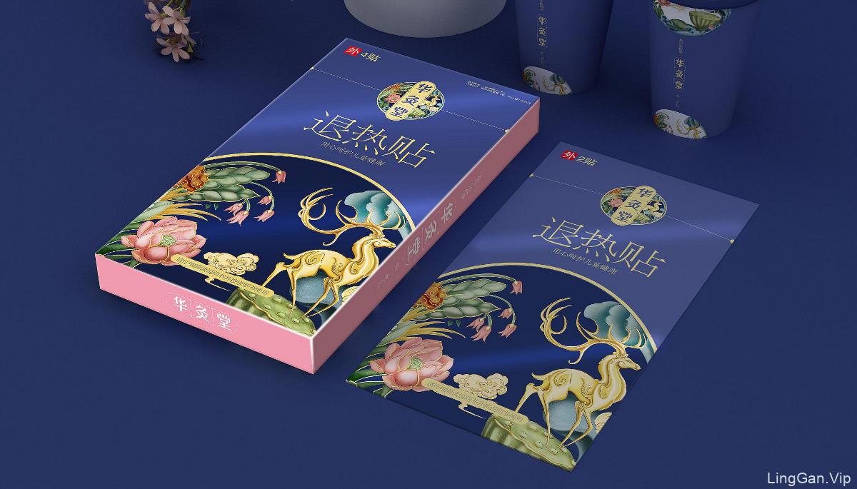 华灸堂——徐桂亮品牌设计