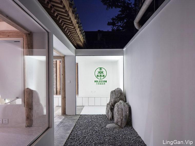 大森林民宿度假屋品牌VI形象设计