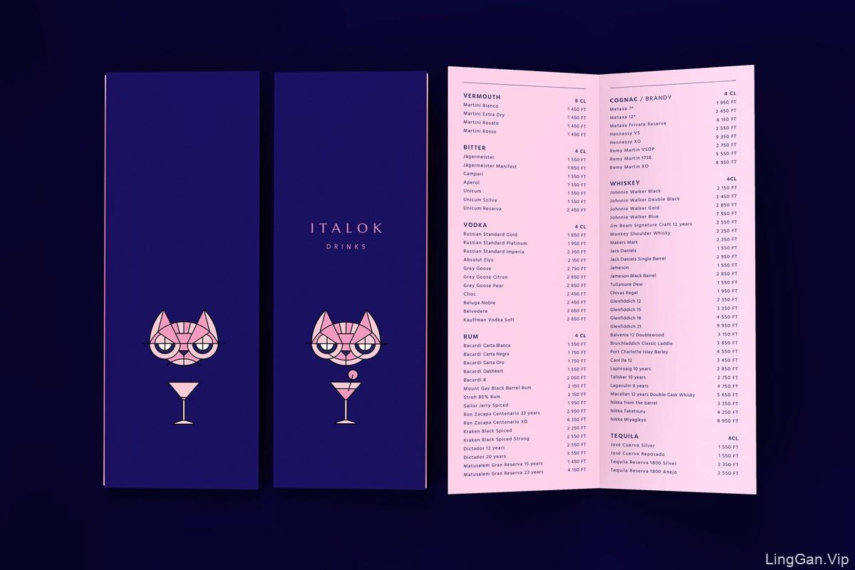 酷酷的设计感!猫咪主题酒吧俱乐部VI设计