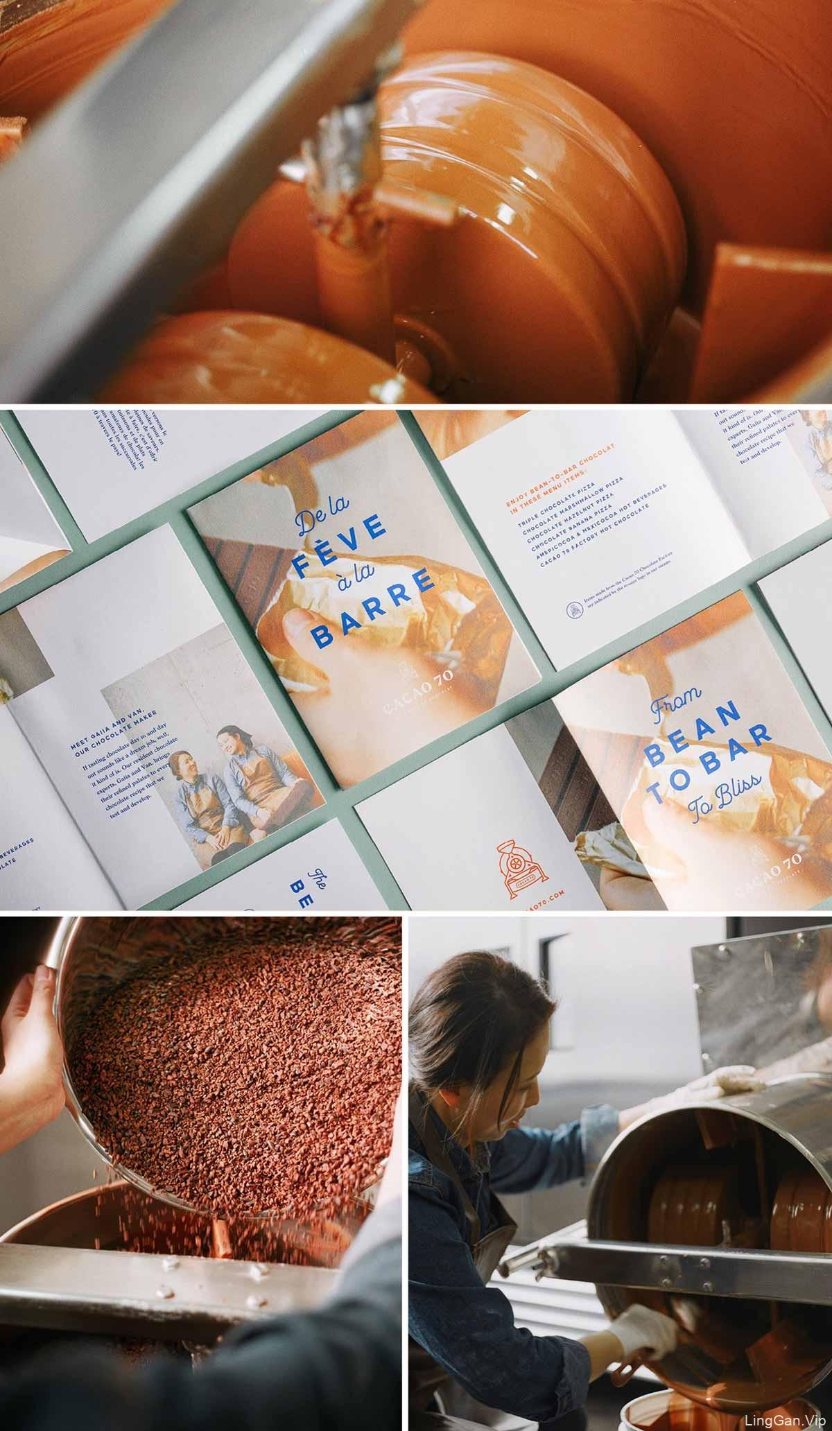 清新插画!巧克力品牌VI设计