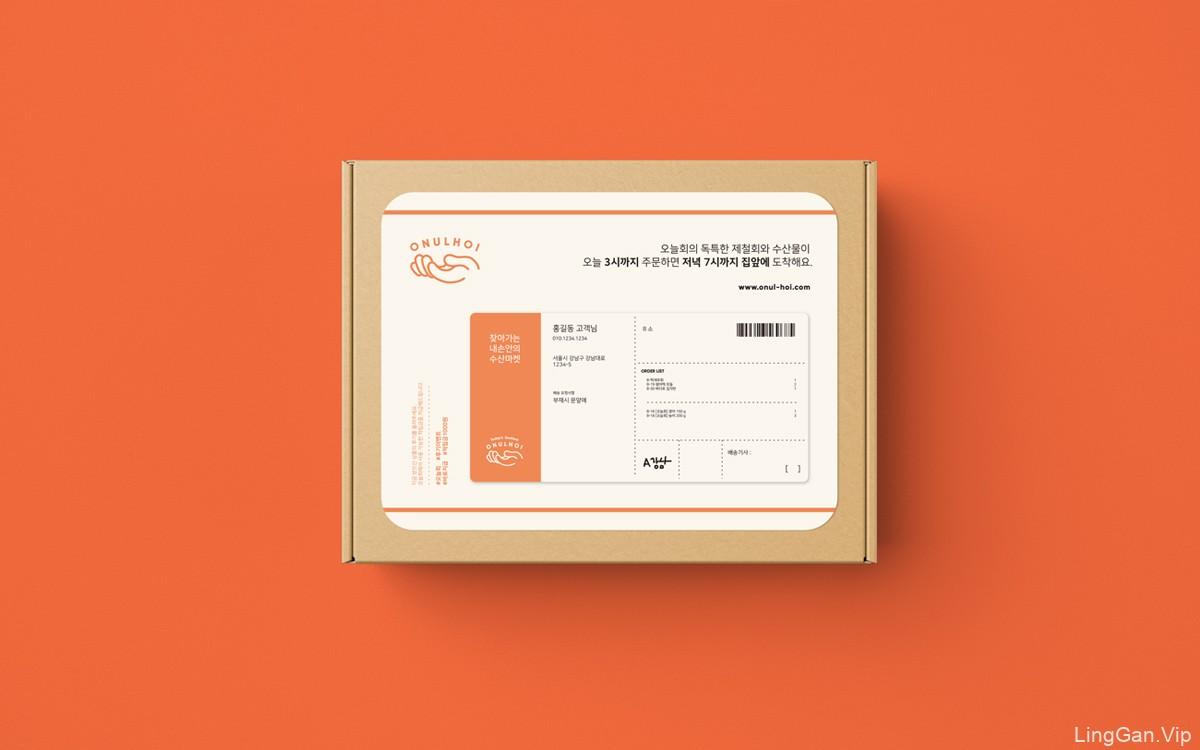 鲜明橙色!海鲜外送品牌VI设计