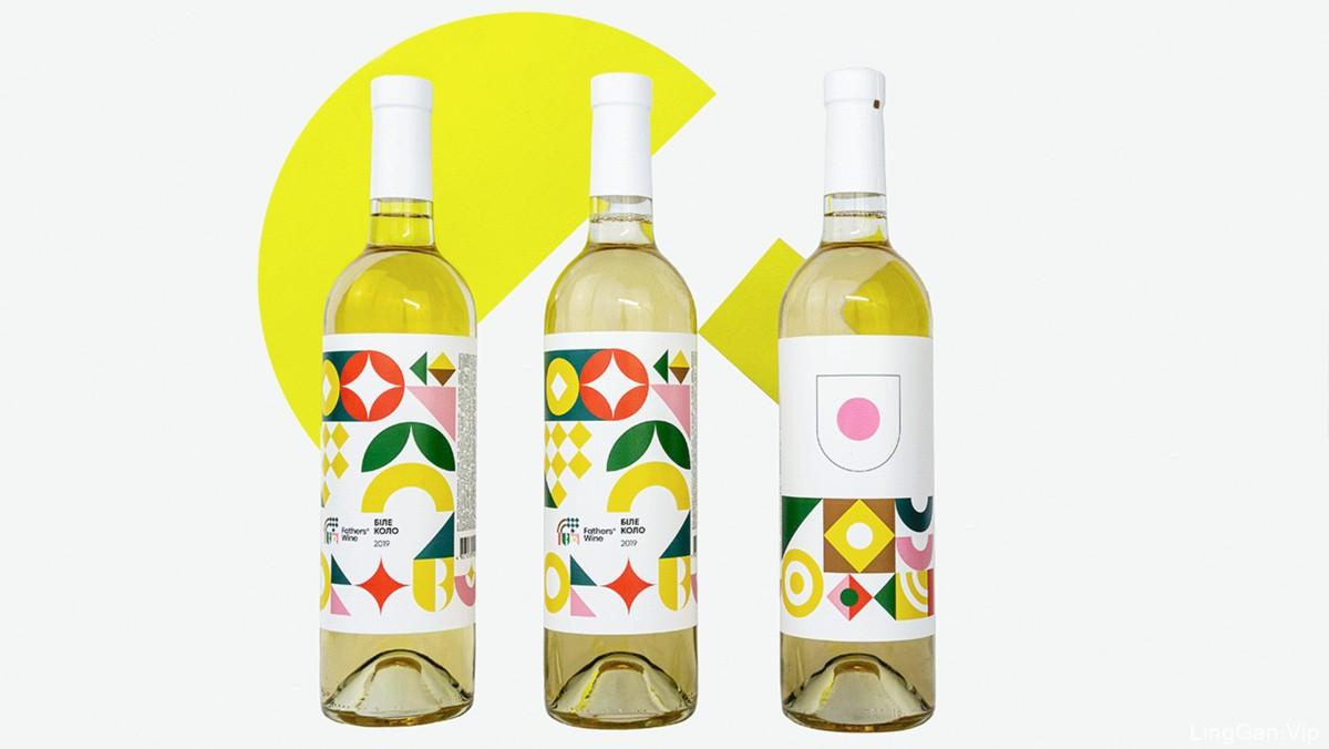 暖心创意!葡萄酒品牌VI设计