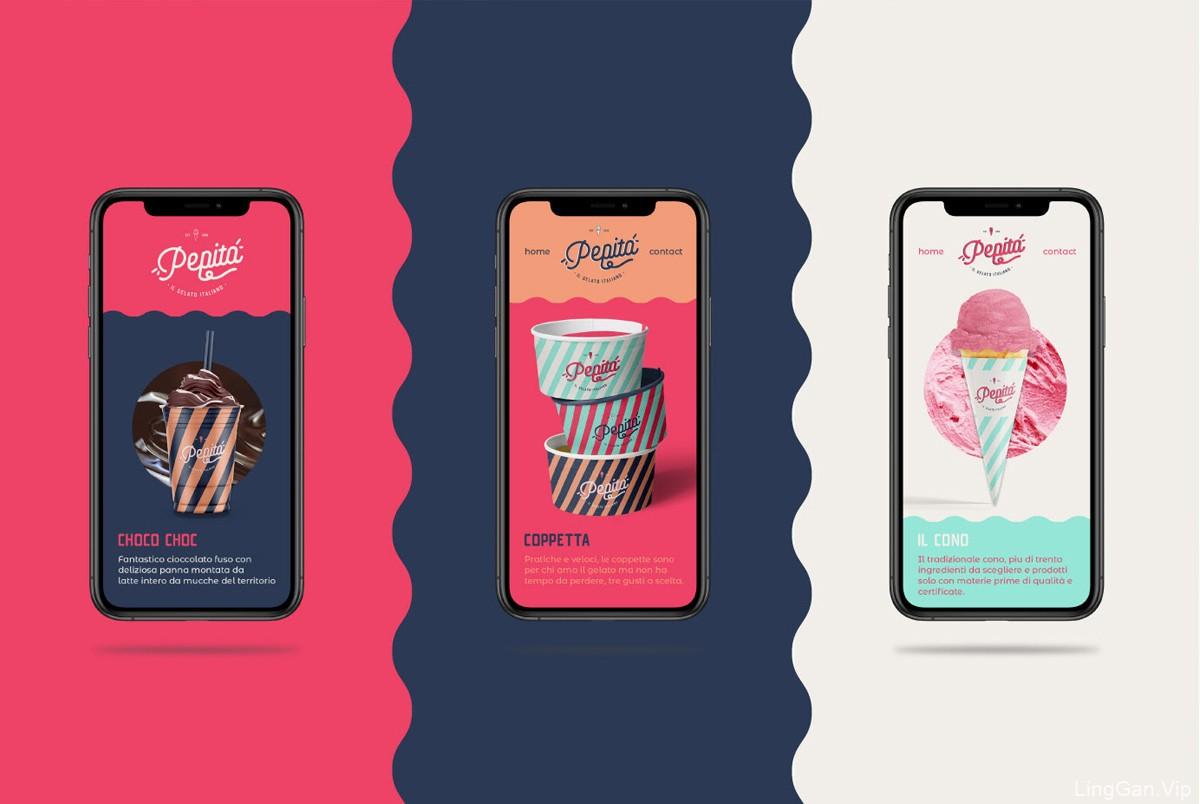 复古灵感!冰淇淋品牌VI设计