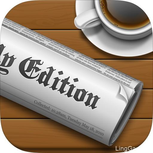 报纸咖啡UI图标
