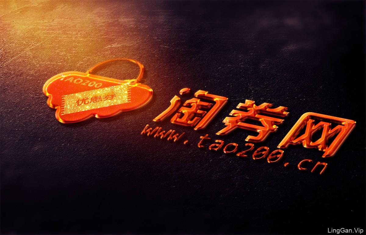 淘券网企业LOGO标志VI设计