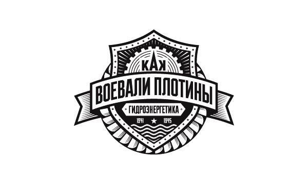 俄罗斯设计师Alexandr Bukin 12款优秀标志设计
