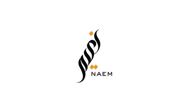 沙特设计师Sherif Eid最新LOGO标志设计作品