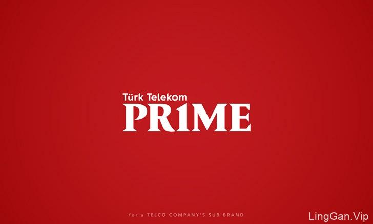 土耳其设计师Aksel Ceylan创意标志作品