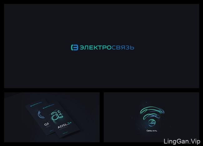 俄罗斯Denis Ulyanov优秀标志设计作品合集NO.2