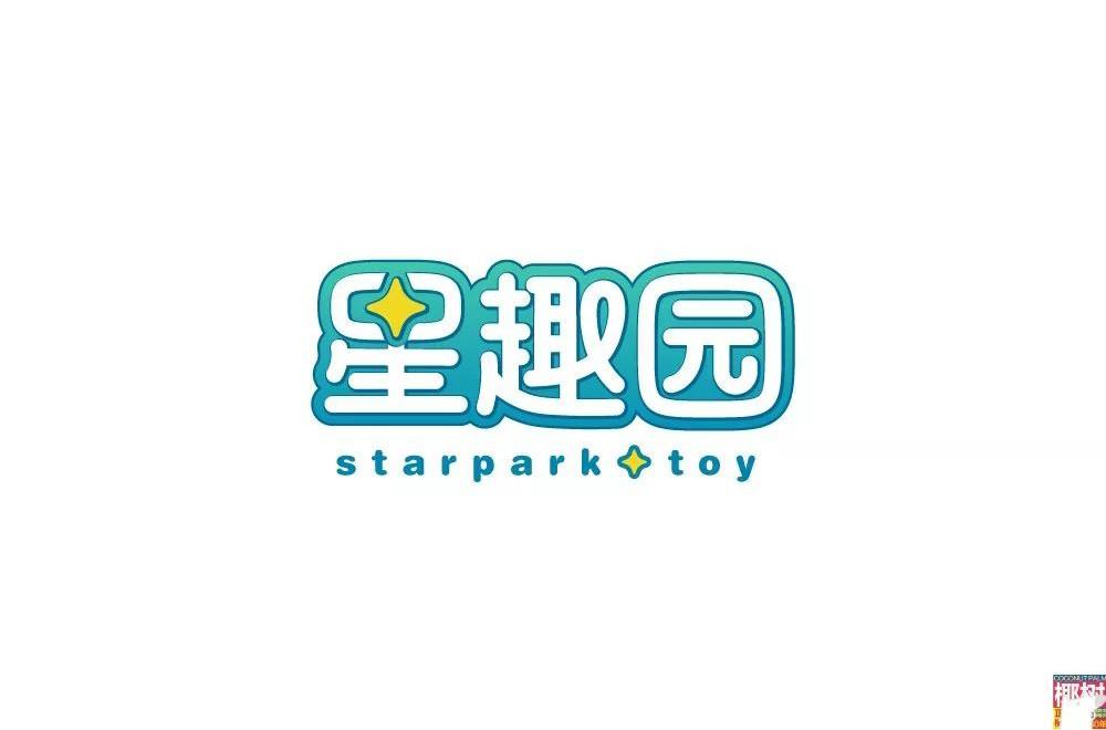 儿童玩具!24款星趣园字体设计