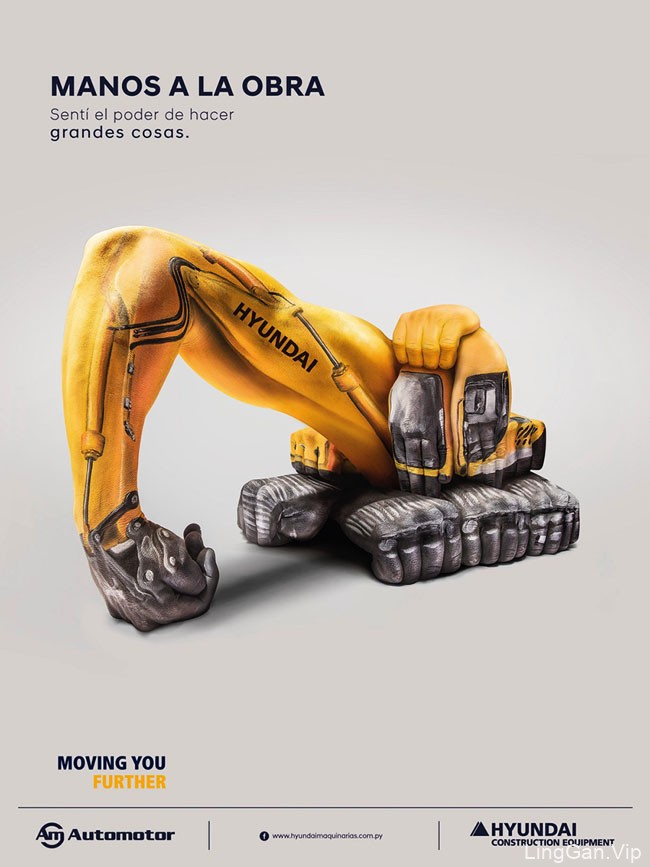 Hyundai挖掘机创意广告:感受力量