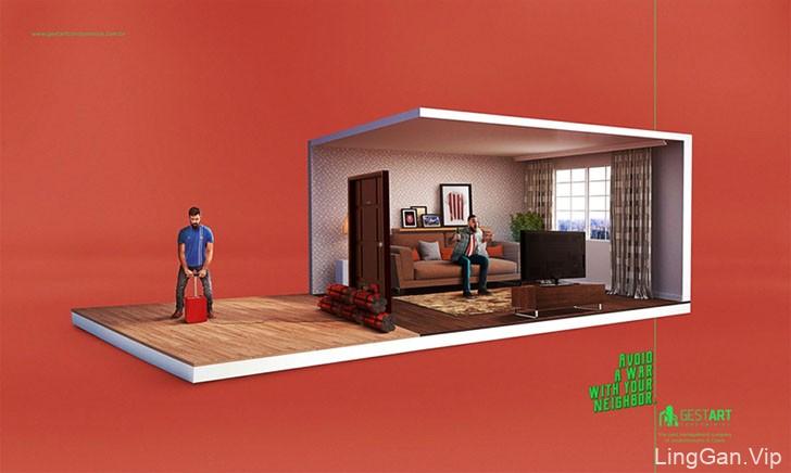 Gestart公寓管理公司广告:避免邻里战争