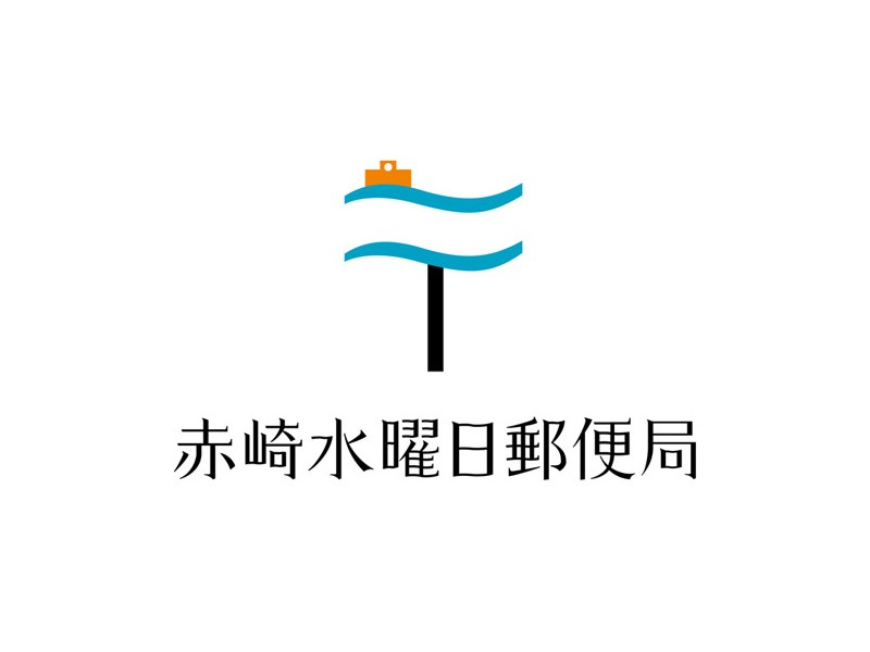 清新和风!20款日式美感Logo设计