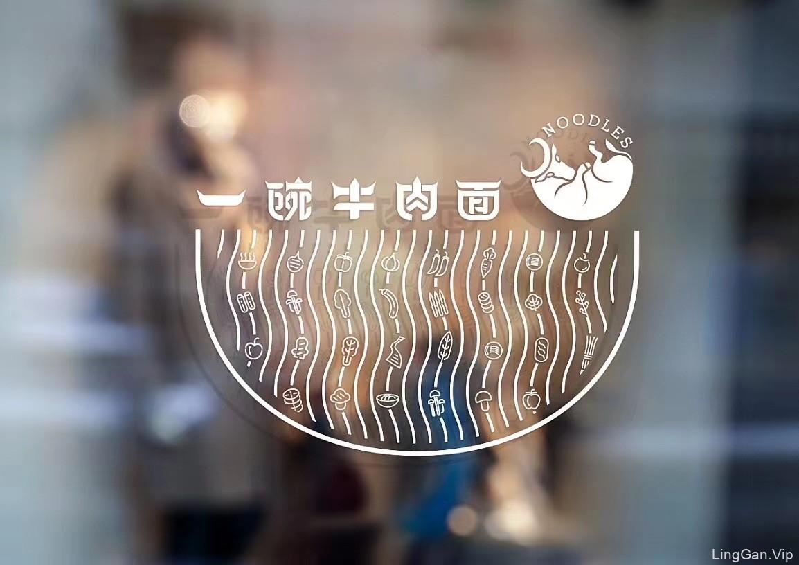一碗牛肉面logo设计