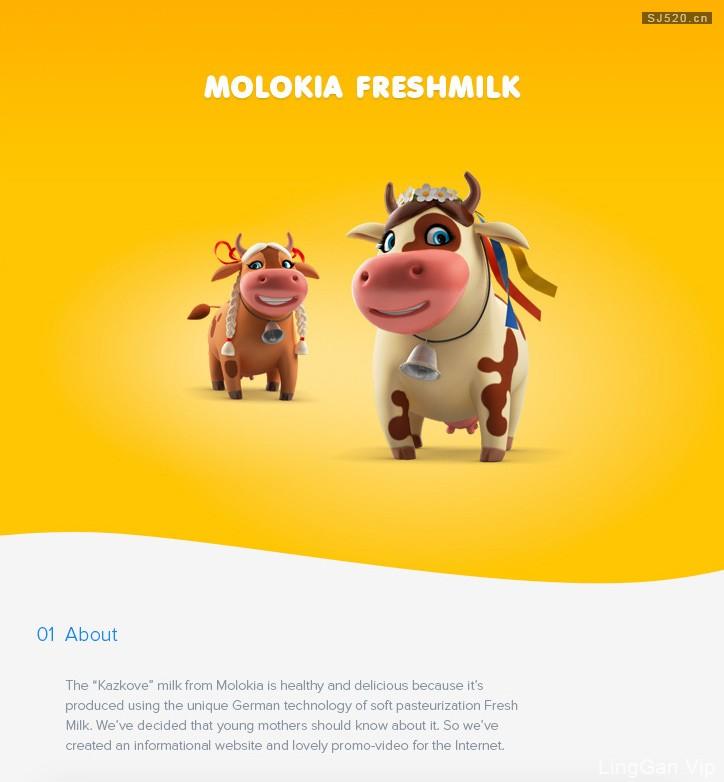 国外牛奶推销插画设计图-Molokia FreshMilk